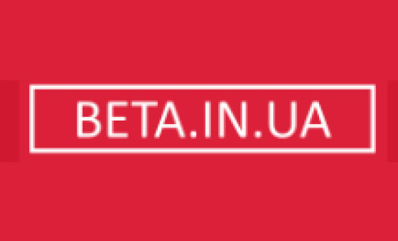 Добавить пресс-релиз на сайт Beta.in.ua