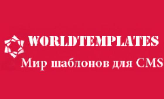 Добавить пресс-релиз на сайт Worldtemplates.net