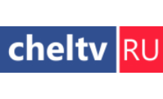 Добавить пресс-релиз на сайт Cheltv.ru