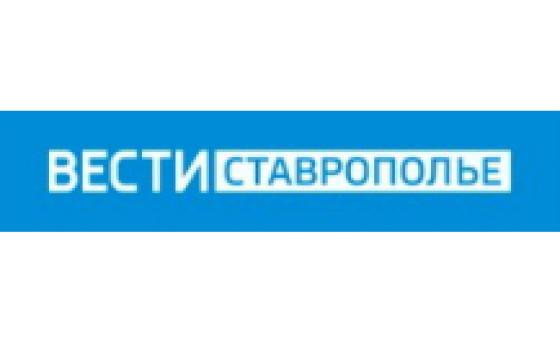 Добавить пресс-релиз на сайт Вести Ставрополье