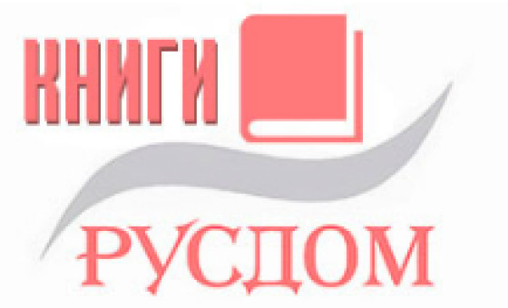 How to submit a press release to Rusdom.org