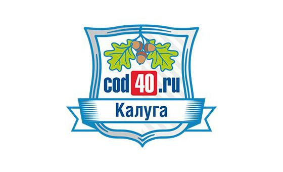 Добавить пресс-релиз на сайт Код40.ру
