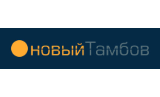 How to submit a press release to Newtambov.ru