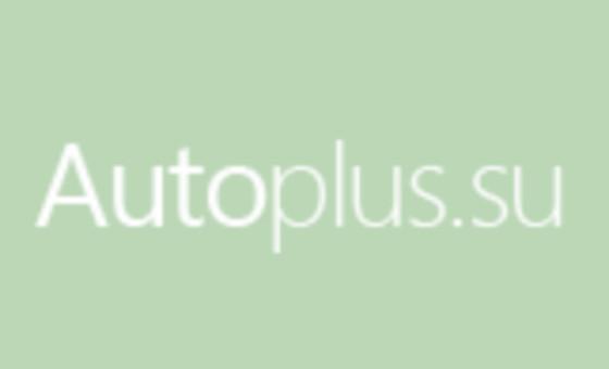 Добавить пресс-релиз на сайт Autoplus.su