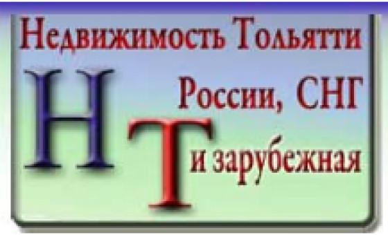 Добавить пресс-релиз на сайт Arendagoroda.ru