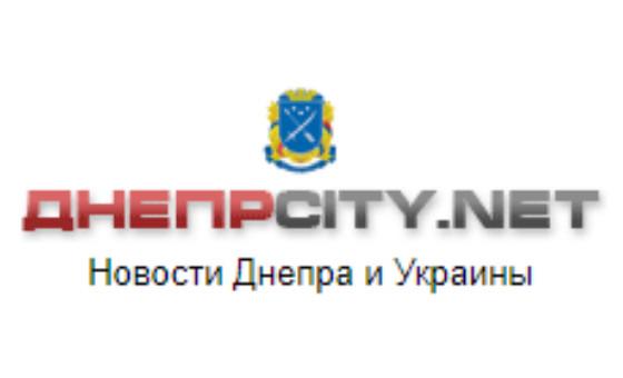 Добавить пресс-релиз на сайт News.dneprcity.net