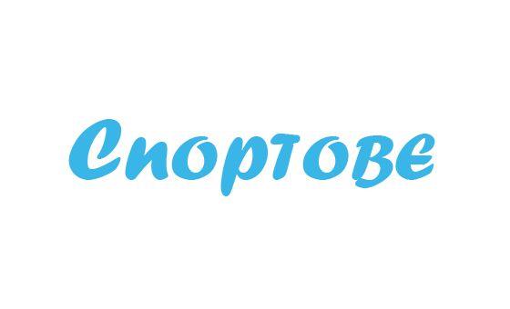 Добавить пресс-релиз на сайт Sportove.Bg