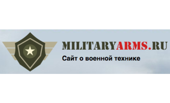 How to submit a press release to Militaryarms.ru