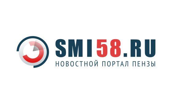 Добавить пресс-релиз на сайт Smi58.ru