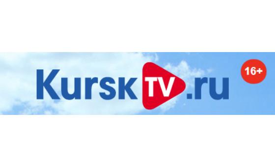 Добавить пресс-релиз на сайт Kursktv.ru