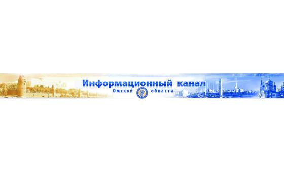 Добавить пресс-релиз на сайт Infokanal55.ru
