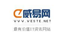 Добавить пресс-релиз на сайт Weste.net