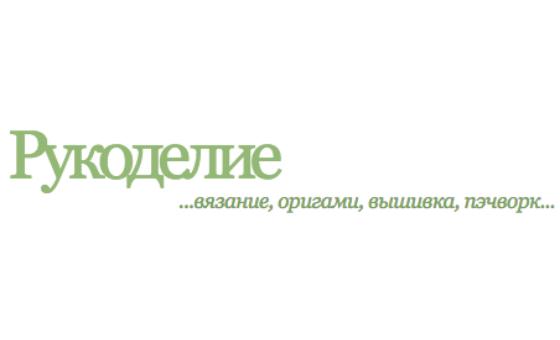 Добавить пресс-релиз на сайт Рукоделие