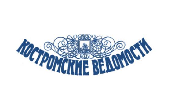 Добавить пресс-релиз на сайт 44kv.ru