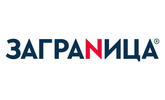 Добавить пресс-релиз на сайт Санкт-Петербург.Заграница