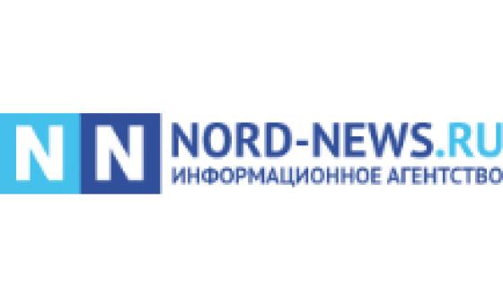 Добавить пресс-релиз на сайт Nord-news.ru