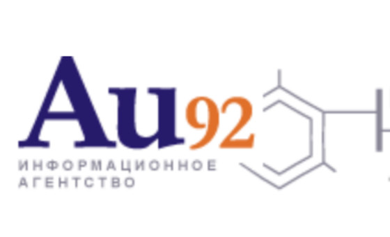 How to submit a press release to Au92.ru