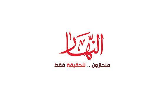 Добавить пресс-релиз на сайт Alnaharegypt.com