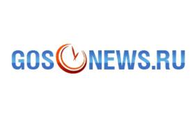 Добавить пресс-релиз на сайт Государственные вести