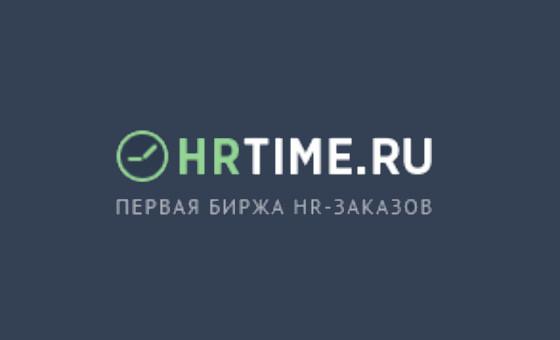 Добавить пресс-релиз на сайт HRTime.ru