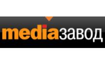 Добавить пресс-релиз на сайт Медиа Завод