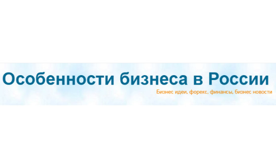 How to submit a press release to Rus-imperia.info