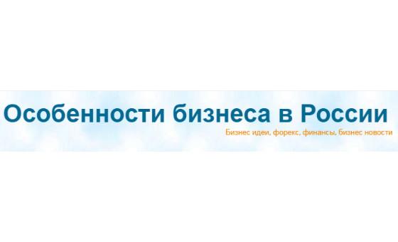 Добавить пресс-релиз на сайт Rus-imperia.info