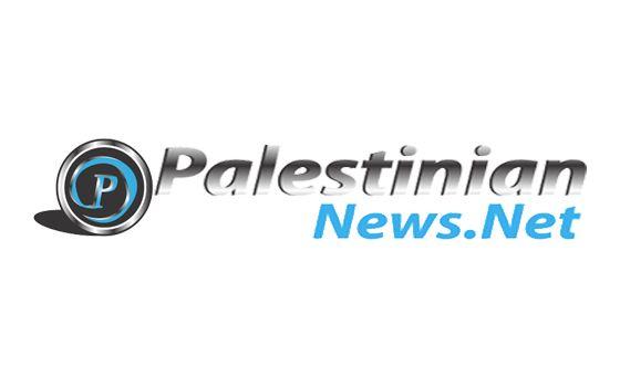 Добавить пресс-релиз на сайт Palestinian News.Net