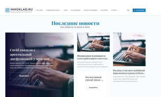 Mmoklad.ru