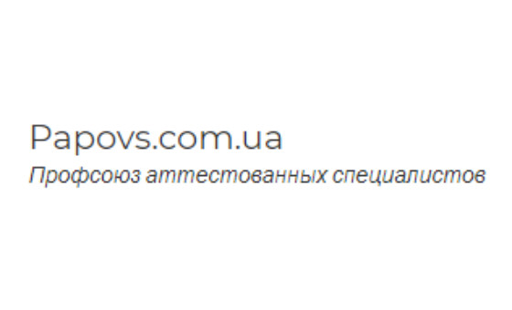 How to submit a press release to Papovs.com.ua