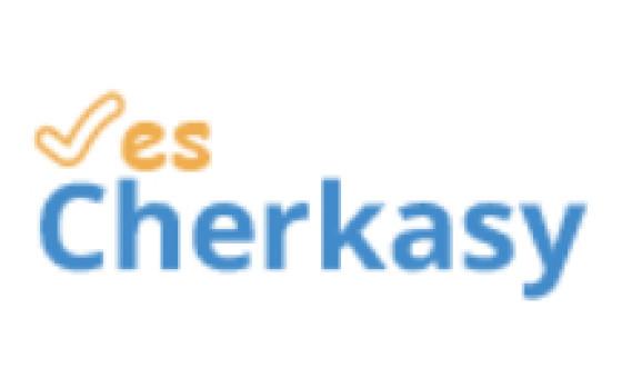 Добавить пресс-релиз на сайт Yes-cherkasy.com.ua