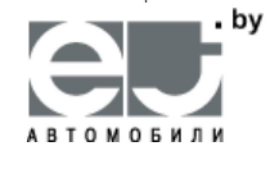 Добавить пресс-релиз на сайт Ej.by Автомобили