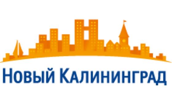 Добавить пресс-релиз на сайт Новый Калининград.Ru