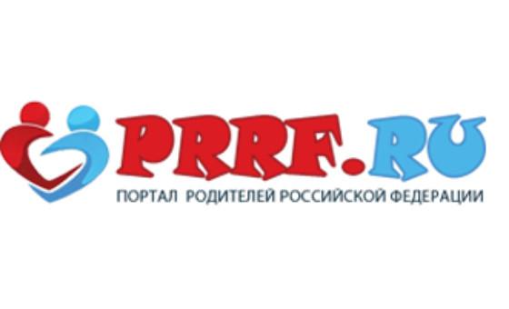 Добавить пресс-релиз на сайт Prrf.ru