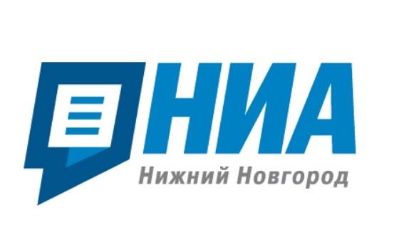 Добавить пресс-релиз на сайт НИА Нижний Новгород