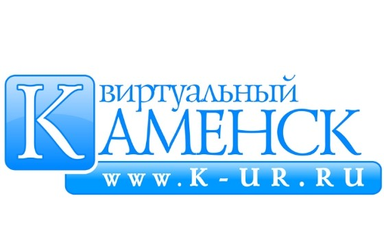 Добавить пресс-релиз на сайт Виртуальный Каменск