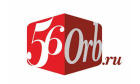 Добавить пресс-релиз на сайт 56orb.ru