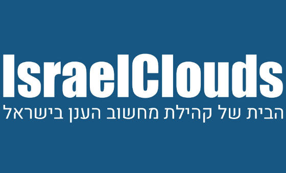 How to submit a press release to IsraelClouds