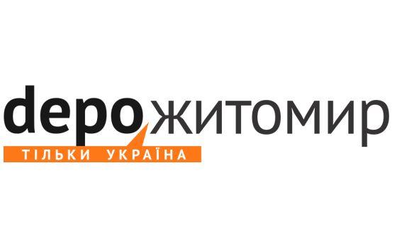 Zhytomyr.depo.ua