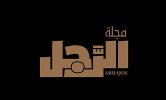 Добавить пресс-релиз на сайт Arrajol.com