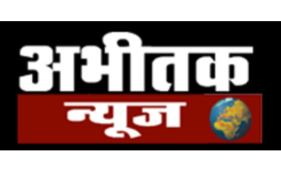 How to submit a press release to Abhitak News