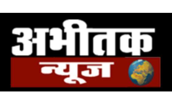 Добавить пресс-релиз на сайт Abhitak News