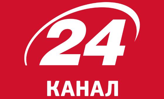 Добавить пресс-релиз на сайт Телеканал новин «24»