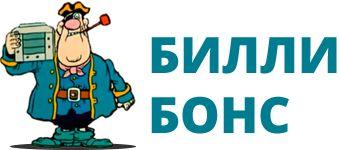 Billibons.com.ua
