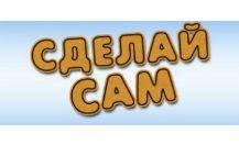 Csgo-starshop.ru