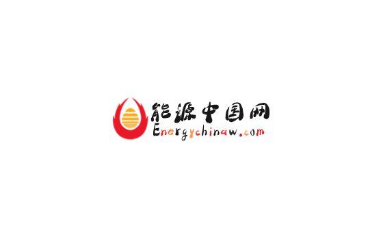 Добавить пресс-релиз на сайт Energychinaw.com