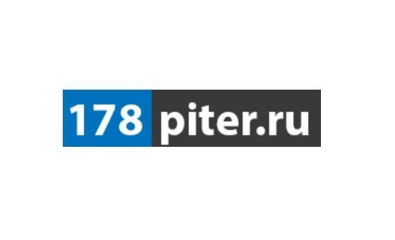 Добавить пресс-релиз на сайт 178piter.ru