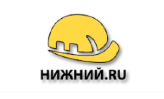 Добавить пресс-релиз на сайт Нижний.ru
