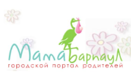 Добавить пресс-релиз на сайт Mama-barnaul.ru