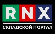 Добавить пресс-релиз на сайт Sklad.Rnx.Ru